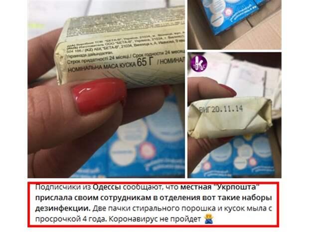ЧП по хуторянски