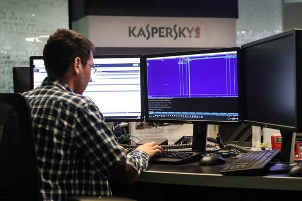 «Лабораторию Касперского» оштрафовали занедостоверную рекламуПО