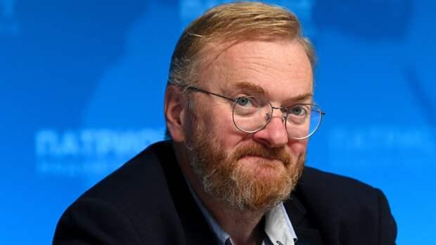 Милонов отреагировал на слова британского профессора о «нападении» России на ЕС и Украину