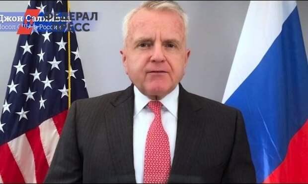 В Москве неизвестный россиянин ворвался на территорию посольства США