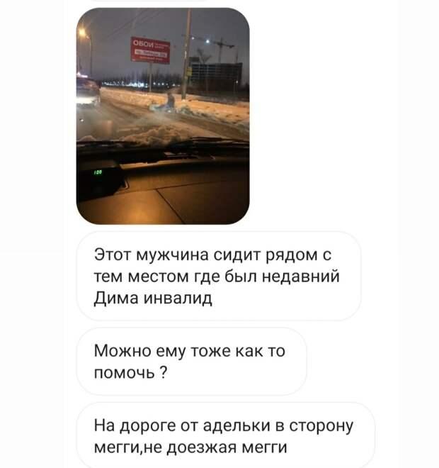 """""""Русский, ты – попрошайка. Работай"""": Как цыгане превращают в рабов инвалидов и бездомных"""