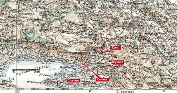Спалато, Салона и Клис - Война Священной лиги в 1539 году: большие надежды | Warspot.ru