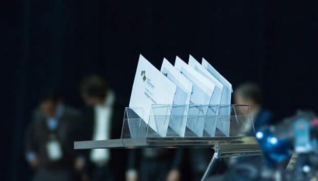 Губернаторская премия «Наше Подмосковье» в этом году будет называться «Мы рядом»