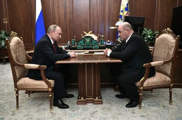 Новый премьер-министр России. Кто такой Михаил Мишустин?