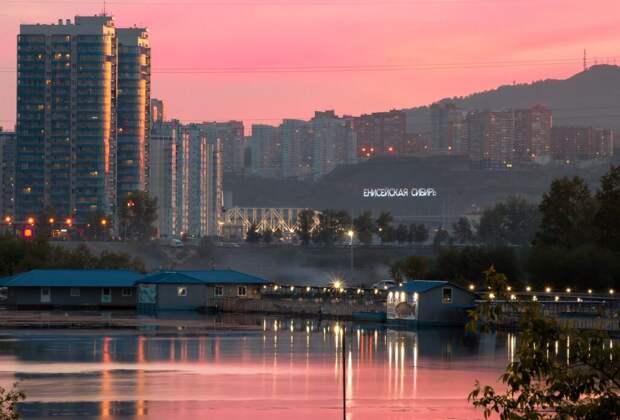 Ограничения на посещения театров и матчей введут в Красноярском крае