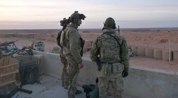 Норвежские силы специальных операций в Сирии
