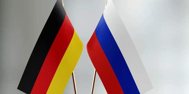 Бургер пригласил Россию