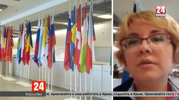 Дают ли высказаться членам крымской делегации на конференции ОБСЕ в Варшаве