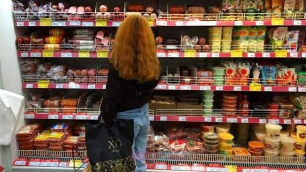 Почему растут цены на продукты