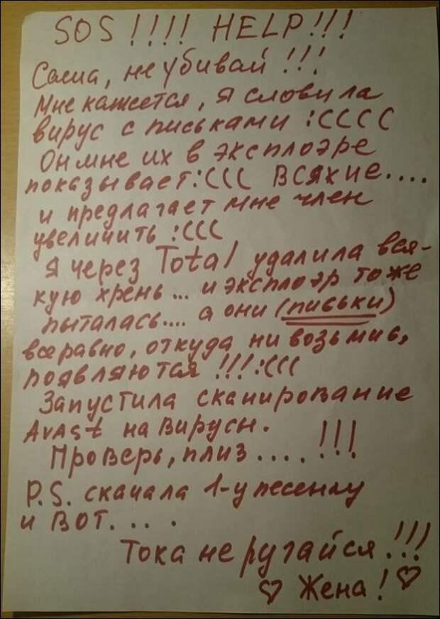 Маразмики :) Прикольные надписи, записки и объявления