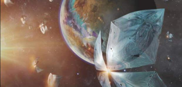 Существует ли жизнь за пределами Земли?
