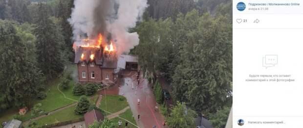 В Подрезкове от удара молнии загорелся жилой дом