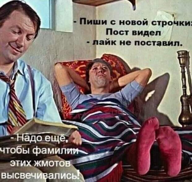 В день своего столетия юбилярша говорит участковому врачу...