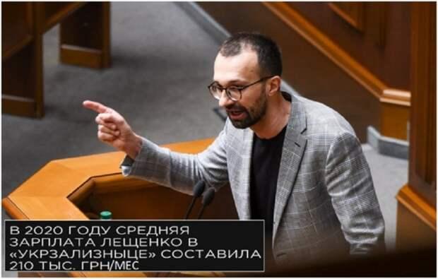 Сергей Лещенко ищет новую работу?