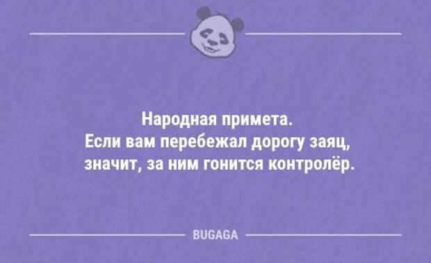 Смешных анекдотов сборник (13 шт)