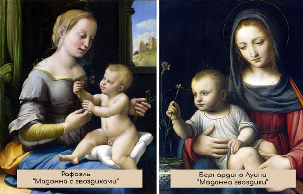 Что известно о первой картине великого Леонардо: «Мадонна с гвоздикой»