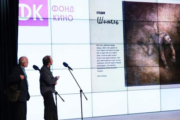 Поддержку Фонда кино получат новые фильмы Карена Оганесяна и Александра Галибина