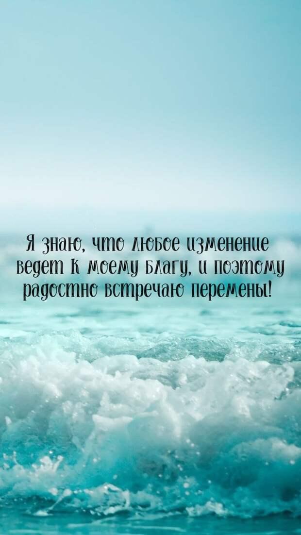 """Краткий разбор книги """"Магия утра"""""""