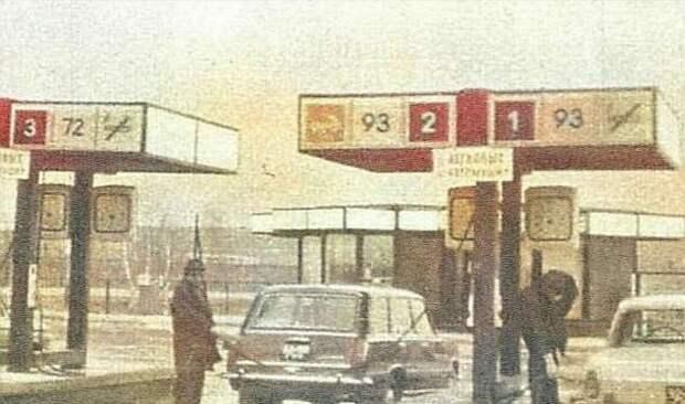 Копеечные цены в СССР: 5 вещей, которые стоили всего 10 копеек (6 фото)