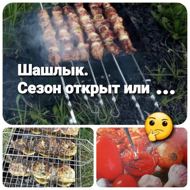"""""""приготовленное ЖЕНЩИНОЙ"""""""