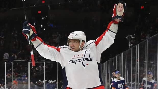 Овечкин обошел великих канадцев Гретцки иЛемье. Ови— лучший снайпер вистории НХЛ вголосовании NBC