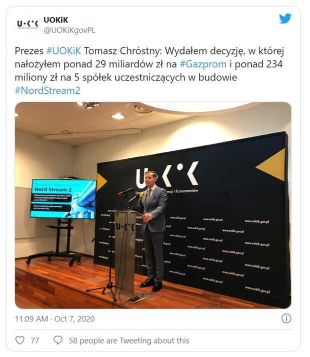 Twitter польского регулятора