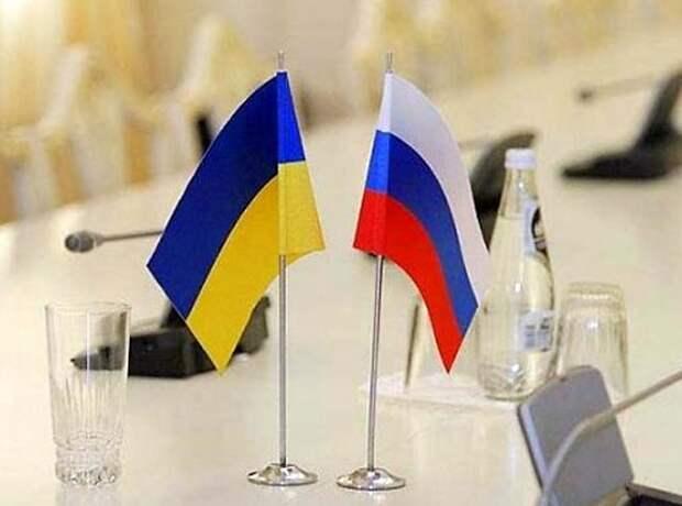 Контракт России и Украины