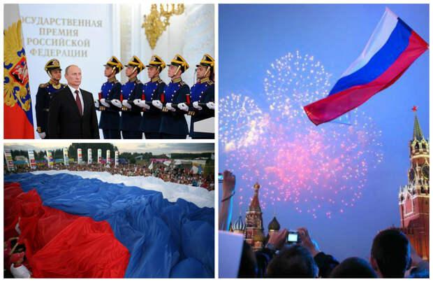 А как Вы считаете,Россия обладает полноценным суверенитетом?(опрос)
