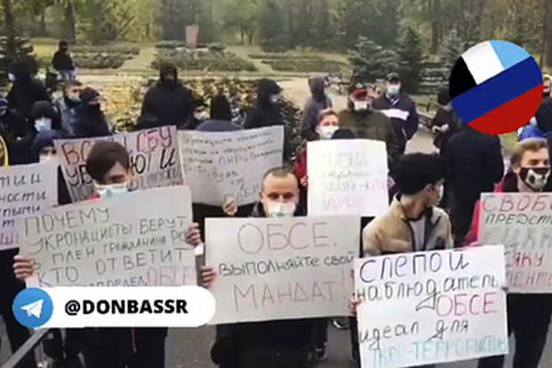 Миссия ОБСЕ приостановила свою деятельность в Донбассе