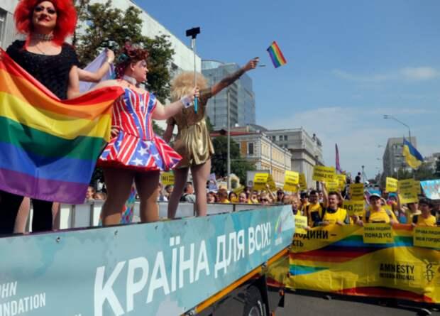 «Результат будет непревзойдённым» – в Киеве призвали совместить «Крымскую платформу» с акциями ЛГБТ