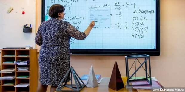 Для московских школьников запустили проект по подготовке к экзаменам. Фото: Ю. Иванко mos.ru