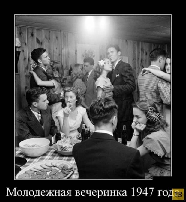 Подборка демотиваторов 25. 11. 2014 (30 фото)