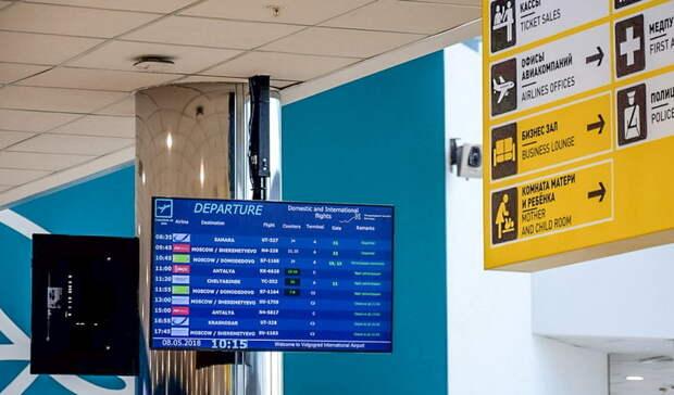 ВКольцово открылись первые международные рейсы
