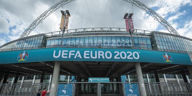Спортдайджест: финал Евро-2020 сыграют на «Уэмбли», футболист пяткой отправил мяч в ворота, мастер кунг-фу нунчаками открыл 12 бутылок вина