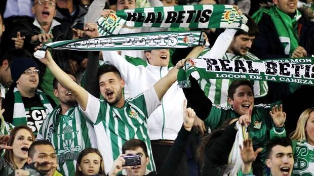"""Бетис"" обновил таблицу Ла Лиги, исключив из нее участников Суперлиги — ""Реал"" и""Барселону"""
