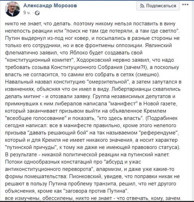 О реальном экономическом положении России
