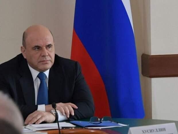 В России продлевают программу туристического кешбэка