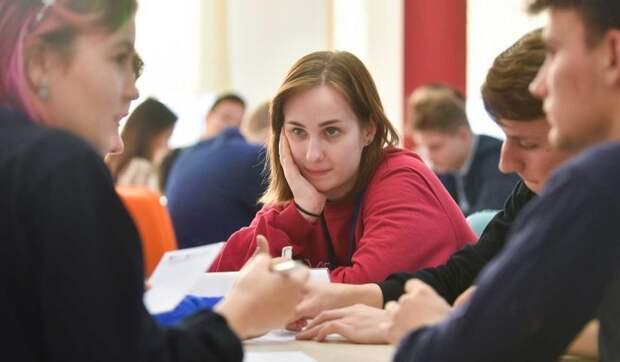 Студентов столичных вузов приглашают на стажировку в правительство Москвы