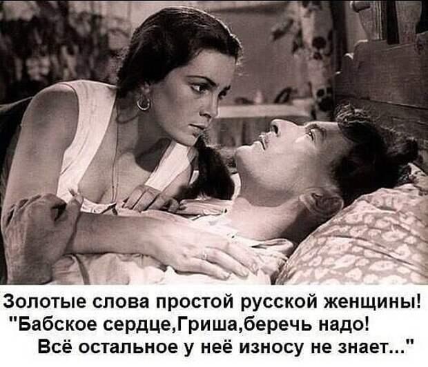 Мужчины хотят развратных отношений с красивыми женщинами...