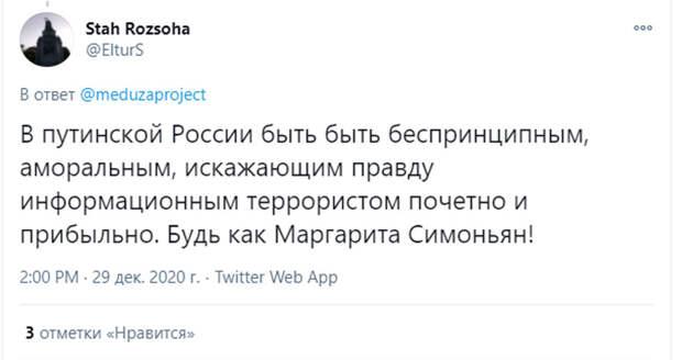 Что такого сделала Симоньян, чтобы государство выдало ей премию в миллион рублей