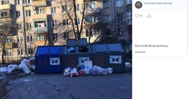 Жители дома на Сельскохозяйственной дождались мусоровоз