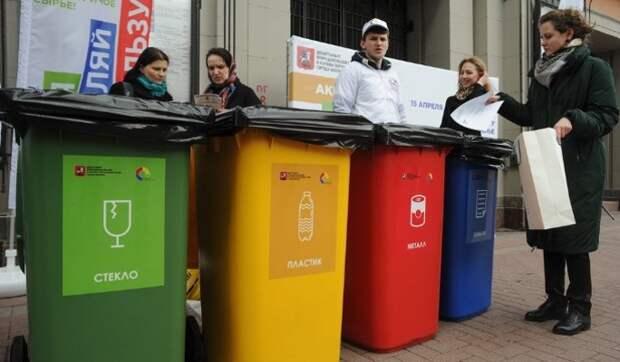 14 интересных фактов о раздельном сборе мусора
