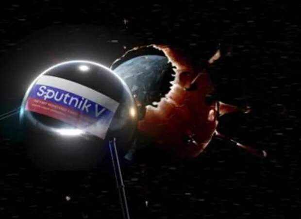 """РФПИ договорился о производстве в Китае более 100 млн доз вакцины """"Спутник V"""""""