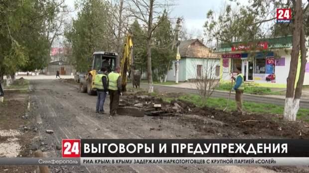 Контроль за выполнением строительных работ усилят