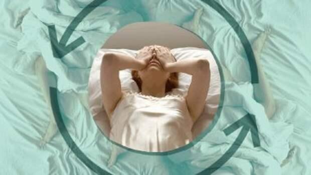 Нерегулярный режим сна ассоциирован с плохим настроением и депрессией