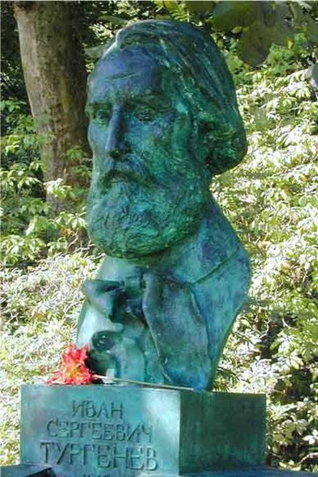 13. Памятник Ивану Тургеневу в Баден-Бадене памятники, ссср