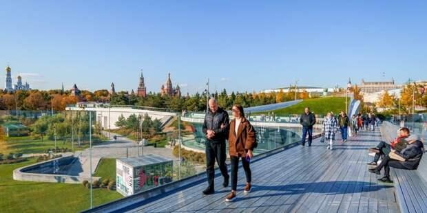 Сергунина: В Москве начался прием заявок на туристический конкурс «Путеводная звезда»