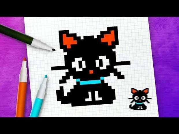Как нарисовать кота по клеточкам l Черный котенок, кошка по клеточкам l ...