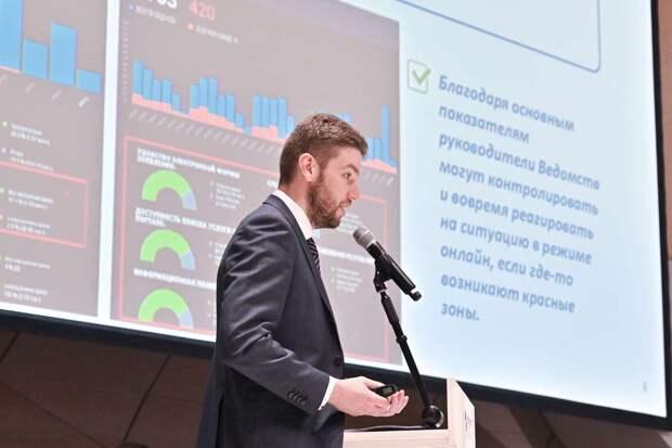 Услуги по учету и регистрации имущества вдвое ускорят в Подмосковье