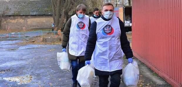 В ДНР общественники поддержали медиков и инвалидов в прифронтовых зонах